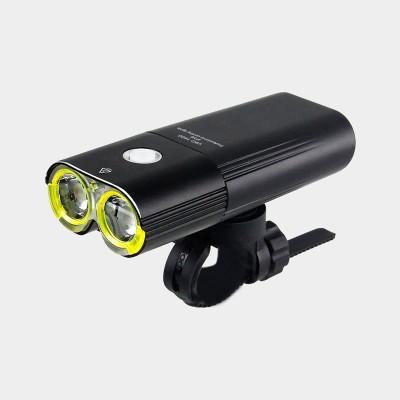 Bästa Framlampa för Cykelpendalren - Gaciron Speed X 1600